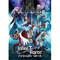 Infini-T Force Blu-ray3