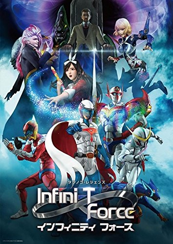 Infini-T Force Blu-ray3[Blu-ray/ブルーレイ]