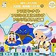 城野賢一・清子作品集 決定版!音楽劇ベスト10<1>
