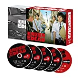 玉川区役所 OF THE DEAD DVD BOX[DVD]