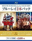 ナイト・ビフォア 俺たちのメリーハングオーバー/ディス・イズ・ジ...[Blu-ray/ブルーレイ]