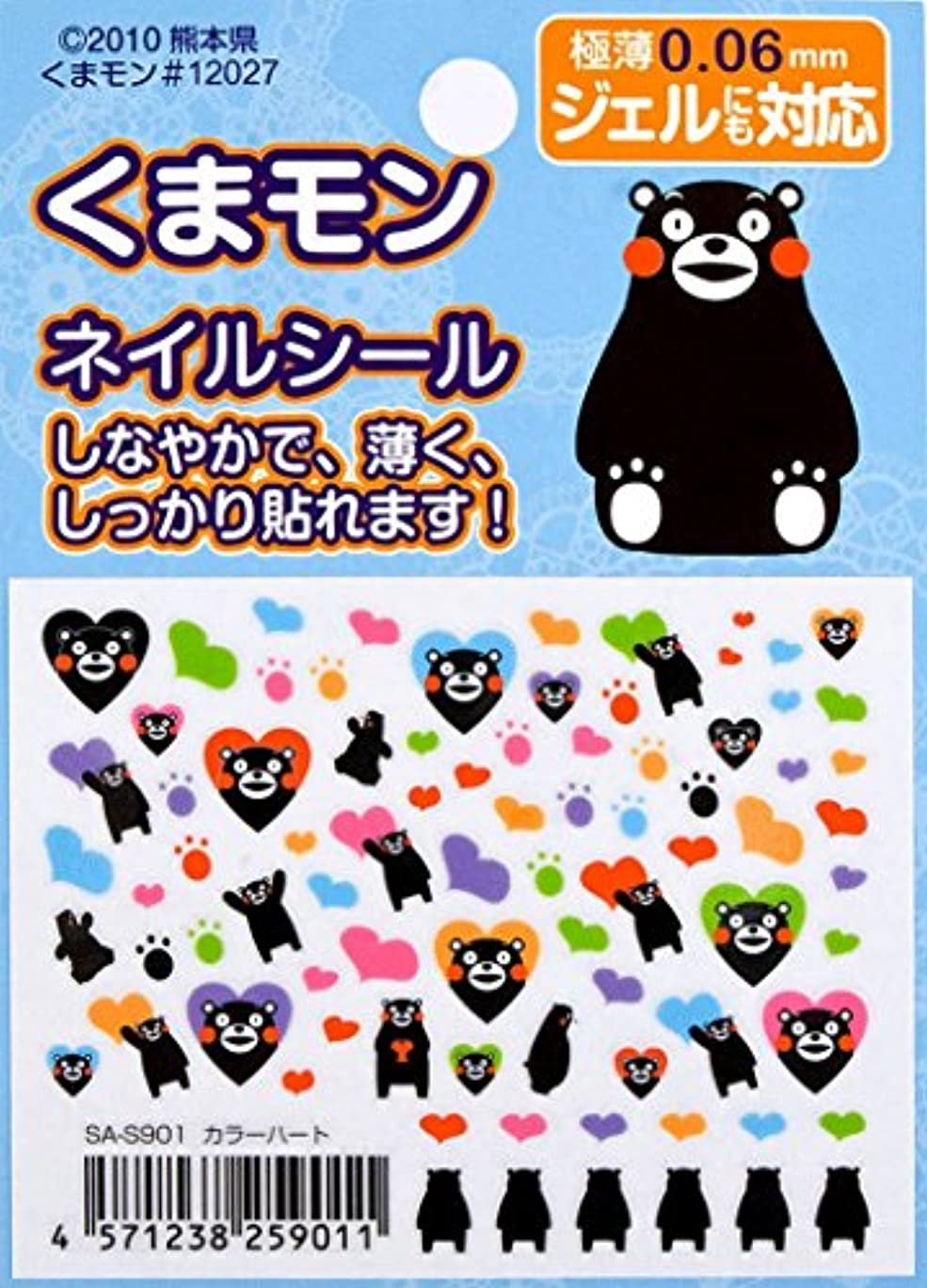 敬の念したいに慣れくまモン ネイルシール カラーハート ステッカー 熊本県 ゆるキャラ SA-S901