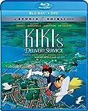 魔女の宅急便宮崎駿監督/スタジオジブリ北米版Kiki'sDeliveryService[Blu-ray+DVD][Import]