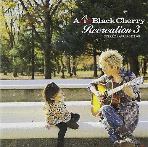 Recreation 3 (CD+DVD)(カヴァーアルバム)の詳細を見る