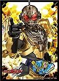 キャラクタースリーブ 仮面ライダービルド 仮面ライダーグリス (EN-613)