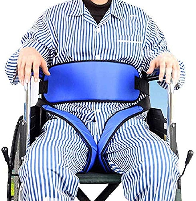 制限パーティー配管工Twaxl 車椅子用シートベルト、患者用車椅子用シートベルト拘束バンド医療用高齢者固定ベルト、患者用