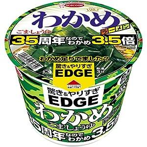 エースコック EDGE×わかめラーメンごま・しょうゆ35周年なのでわかめ3.5倍 93g×12個