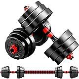 MOJEER ダンベル 可変式 3in1】10kg 20kg 30kg 40kg 2個セット バーベルにもなる ダンベル 無臭素材 静音