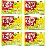 【期間限定】ネスレ キットカット ミニ バナナ 12枚 × 6袋入