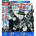 フランス映画 ジャン・ギャバン の世界 フィルムノワール映像 の頂点 DVD10枚組 ACC-086