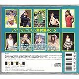 アイドルベスト素材集Vol.5