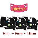 互換 ブラザー ピータッチテープ 12mm 9mm 6mm 白 ブラザーP-touch TZ TZeテープ TZe-231 TZe-221 TZe-211 兼用 ブラザーラベルライター P-touch Cube PT-J100 PT-J100W PT-190 PT-P750W PT-P900W PT-P300BT PT-P710BT,3点セット,