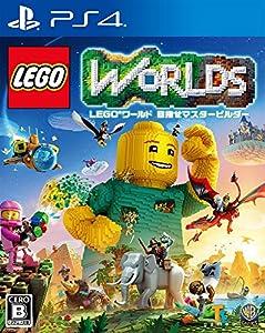 LEGO (R) ワールド 目指せマスタービルダー