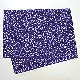剣道屋 剣道具 面 手拭い(面手ぬぐい 面タオル) 本格染め トンボ TON-12 紫