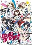 ヴァイスシュヴァルツ トライアルデッキ+(プラス) BanG Dream!