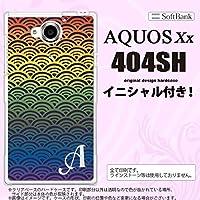 404SH スマホケース AQUOS Xx カバー アクオス ダブルエックス イニシャル 青海波 レインボー nk-404sh-1715ini J