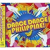 ダンス・ダンス・フィリピン