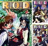 [まとめ買い] R.O.D(集英社スーパーダッシュ文庫)