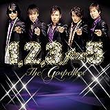 終わらない世界 2009