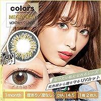 カラーズ colors マンスリー 1month 1ヶ月 【1箱2枚入】カラコン カラーコンタクト【メガグレー/-0.50】
