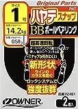 OWNER(オーナー) スイベル ハヤテスナップボールベアリング 1号 14.2kg 2個 72451