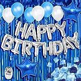 誕生日飾り ブルー  Happy birthdayバルーン 五芒星 子供 大人 誕生日 パーティー飾り ラテックスバルーン フラワーシャワー フリンジ雨のカーテン