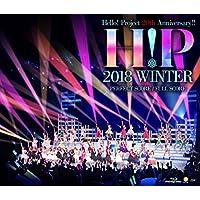 Hello! Project 20th Anniversary!! Hello! Project 2018 WINTER ~PERFECT SCORE・FULL SCORE~