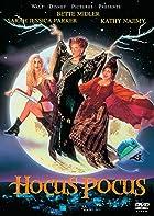 ハロウィンイベントで使いたいセリフを『ホーカス ポーカス』から。
