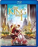王様と私 (製作60周年記念版) [AmazonDVDコレクション] [Blu-ray]