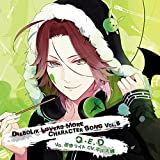 DIABOLIK LOVERS MORE CHARACTER SONG Vol.5 逆巻ライト