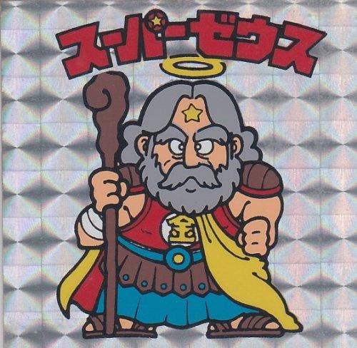 旧ビックリマン 第1弾 ヘッド スーパーゼウス 薄黄