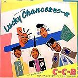 【検聴確認済:↑針飛びしない画像の安心レコード】美盤!1985年・C-C-B「Lucky Chanceをもう一度/サーフ・ブレイク 」【EP】