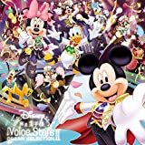 【初回仕様特典あり】【メーカー特典あり】Disney 声の王子様 Voice Stars Dream Selection II[ オリジナル特典: 「みんなスター!ソロバージョンCD」(「ハイスクール・ミュージカル」より)【Aver.】(木村昴、高野洸、立花慎之介、増田俊樹)](「Disney 声の王子様 Voice Stars Dream Live 2020」ライブチケット優先申込シリアルコード封入) (ジャケットデザインステッカー封入) (キラキラスリーブ仕様) (ボイスキャスト12名新規撮り下ろしビジュアル仕様ブックレット封入) 画像