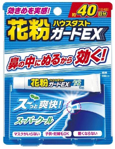 アース製薬 花粉ガードEX スーパークール 6g...