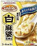 味の素 Cook Do(中華合わせ調味料) あらびき肉入り白麻婆豆腐用 140g×4個