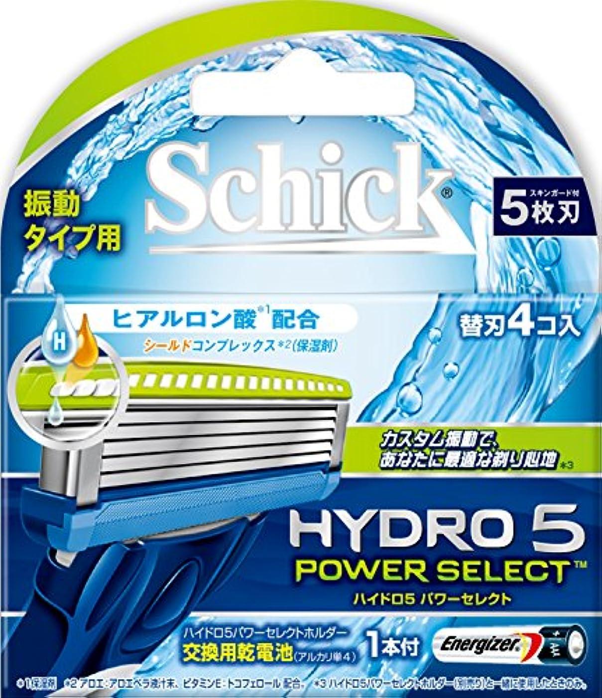定期的な第九ワイプシック Schick 5枚刃 ハイドロ5 パワーセレクト替刃 4コ入