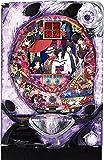 【家庭用パチンコ機】CRA地獄少女 弐FPWX(甘デジ) 循環無 安定板付 データカウンタ付