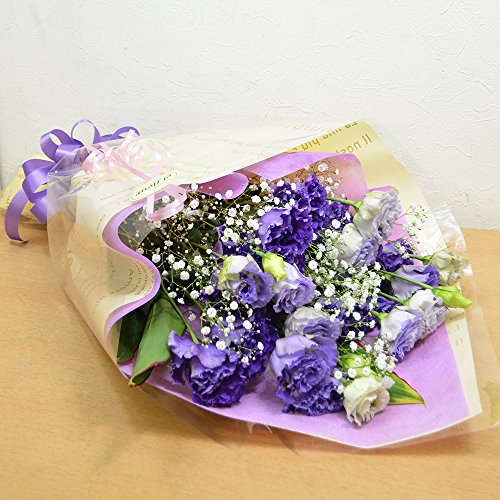 [エルフルール] 花束 トルコキキョウ&かすみ草 パープル 誕生日 プレゼント ギフト 敬老の日 古希