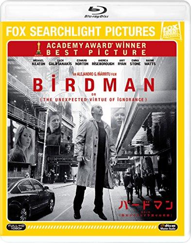バードマン あるいは(無知がもたらす予期せぬ奇跡) [AmazonDVDコレクション] [Blu-ray]