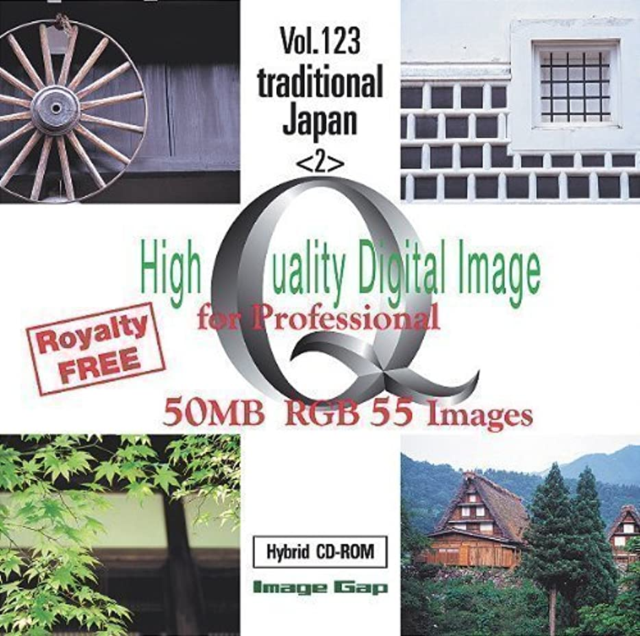 半ばテロリストうめき声High Quality Digital Image for Pro traditional Japan <2>