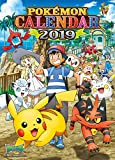 ポケットモンスター 2019年カレンダー