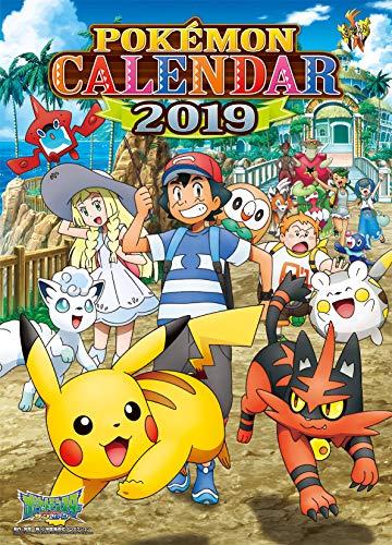 ポケットモンスター 2019年カレンダー...