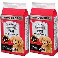 【Amazon.co.jp限定】 アイリスオーヤマ 薄型ペットシーツ レギュラー 200枚入×2個(まとめ買い)