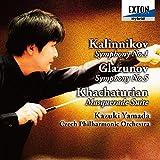 カリンニコフ:交響曲 第 1番、グラズノフ:交響曲 第 5番、ハチャトゥリアン:組曲「仮面舞踏会」