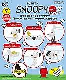 PUTITTO SNOOPY vol.1(8個入り)6種+シークレット