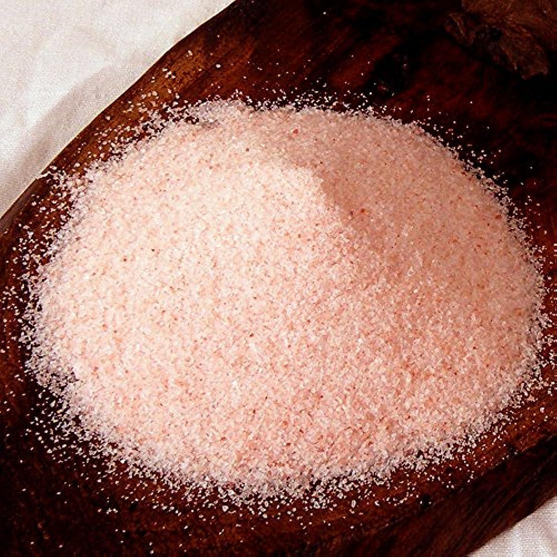優雅湿った説明的ヒマラヤ岩塩 バスソルト ローズソルト 溶けやすい細粒タイプ 5kg 塩洗顔にも 【保管に便利な1kg×5パック】