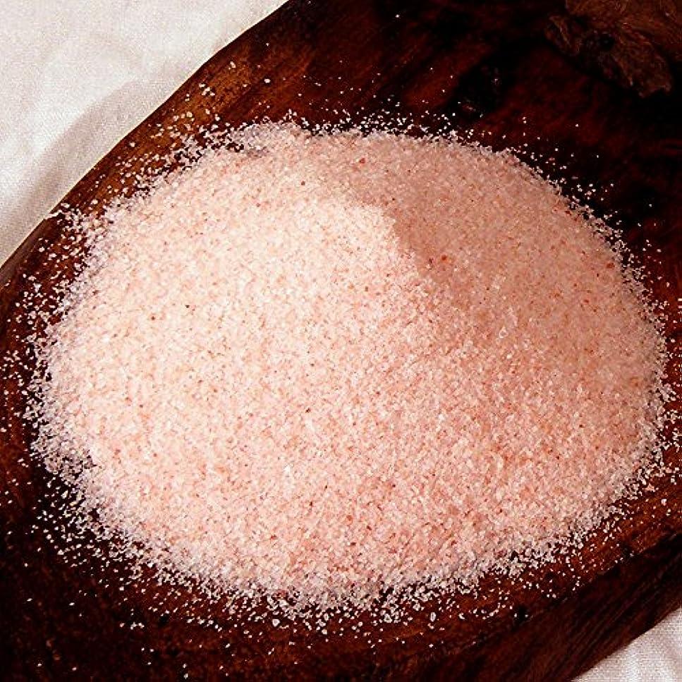 必要条件里親深くヒマラヤ岩塩 バスソルト ローズソルト 溶けやすい細粒タイプ お試し1kg (ソルト内容量970g)