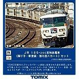 TOMIX Nゲージ 185-200系特急電車 踊り子・新塗装・強化型スカート セット 7両 98398 鉄道模型 電車