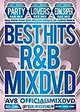 ベスト・オブ・R&B・AV8・オフィシャル・ミックスDVD[DVD]