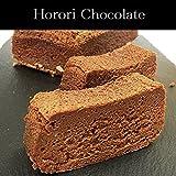 噛まずにとろけるホロリショコラ チョコレートケーキ